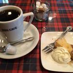 NINICAFE - ブレンドコーヒー・セットでついてきたシフォンケーキ