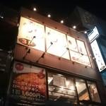 渋谷っ子居酒屋とととりとん - 看板