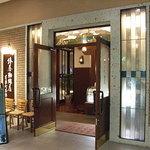 椿屋珈琲店 有楽町茶寮 - 入り口