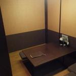 ぶあいそ - 2階の小上がり席・個室