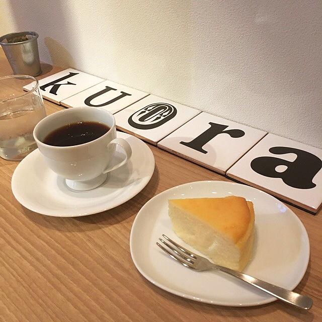 久緒羅珈琲 - 自家製チーズケーキ☆450円 とサイフォンで淹れてくれたブレンド(マイルド)☆450円\(^o^)/ たまには外でコーヒータイム♪