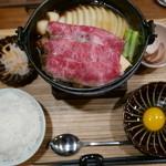 42725347 - すき焼き定食(1000円)