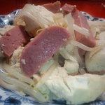 沖縄料理 きらく - フーチャンプル