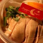 シンガポール マジック - チキンライス(海南鶏飯)