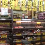肉の神納屋 -