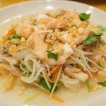 (食)越南 - ゴイ・ドゥドゥ(青いパパイヤ、えび、豚肉の酢のもの・810円)