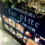 far.pitte - 店先です。 (・ω・)ノ
