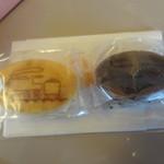 チーズケーキング エフ - 汽車ぽっぽ(プレーン)、汽車ぽっぽ(チョコ)