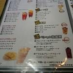 わ - 沖縄っぽいドリンクメニュー