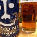 ヤッホー・ブルーイング よなよなの里 エールビール醸造所 -