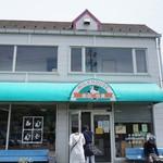 飯田牧場 - お店は湘南台駅からバスに乗り、「西俣野」下車。
