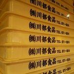 博多らーめん Shin-Shin - 麺は川部食品産