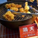 丸亀製麺 - 「鶏天」は1個100円で単品売り