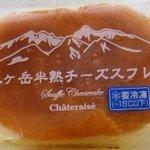 シャトレーゼ - チーズスフレ¥84