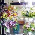 シャトレーゼ - 新装開店の花