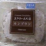 シャトレーゼ - クリーム大福(モンブラン)¥84