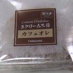 シャトレーゼ - クリーム大福(カフェオレ)¥84