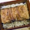 Oowada - 料理写真:うな重 梅 2400円