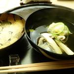 懐石料理 桝田 - お椀(帆立しんじょうと松茸)