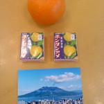 のぼる屋 - ※閉店 のぼる屋(鹿児島市堀江町)お土産のボンタンアメと桜島の写真と果物
