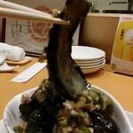 中国菜 一燈火 - 茄子の油淋鶏