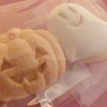 ゆらり - 干菓子 ハロウィン 袋入り  131円 【 2015年10月 】