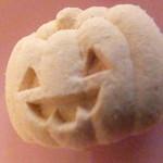 ゆらり - 干菓子 ハロウィン 131円 カボちゃのアップ 【 2015年10月 】