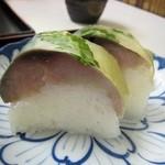 42754592 - 鯖寿司