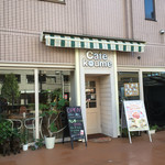 Cafe Koume -