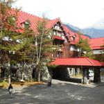 上高地帝国ホテル - スイス山荘風の建物