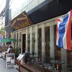 タイレストラン Smile Thailand - Smile Thailand(スマイル タイランド)