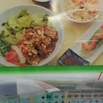 ベトナム料理専門店 サイゴン キムタン - メニュー写真 豚炒めビーフン(汁なし)+〈生春巻orチャーハン〉+チェー ¥790