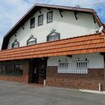 ハンバーグのみき - 昭和46年創業のハンバーグ専門店です