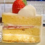 ケーキ館 三銃士 -