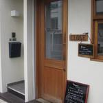 パルゴロ - お店の入口