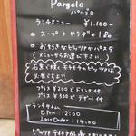 パルゴロ - ランチメニューの黒板書き
