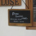 パルゴロ - 営業案内の黒板書き