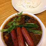 カレーの準泰 - 豆腐ベーコンのスープカレー、ウィンナートッピング