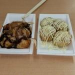 いちから イオン上飯田店 - 辛口ソース(左)・塩マヨネーズ(右)