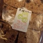 42766172 - 焼き菓子(他社製)