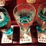 42766767 - 三種飲み比べ。千代鶴・北洋・黒部峽