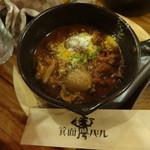 42768401 - 牛すじとキノコの完熟トマト煮込み600円(税込)