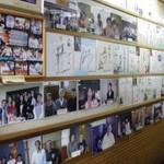 入船 - 入船(宮崎県西都市南方)スポーツ選手や芸能人のサインと写真