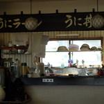 さとう食堂 -