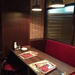 新宿ワイン倶楽部 - 個室もあり宴会にも◎