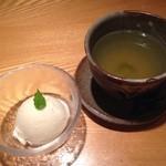 ノーザンロッジカント - アイスクリーム&お茶