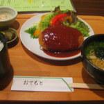 めん処譽紫 - ミンチカツ定食