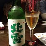 海老の髭 - スパークリング梅酒