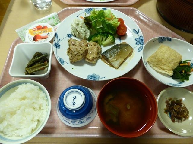 横尾山荘 name=