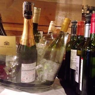 安さとうまさにこだわったワイン